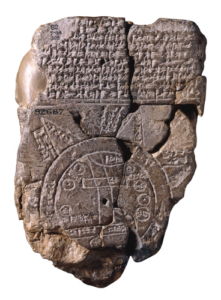Babylonian map is the oldest known map